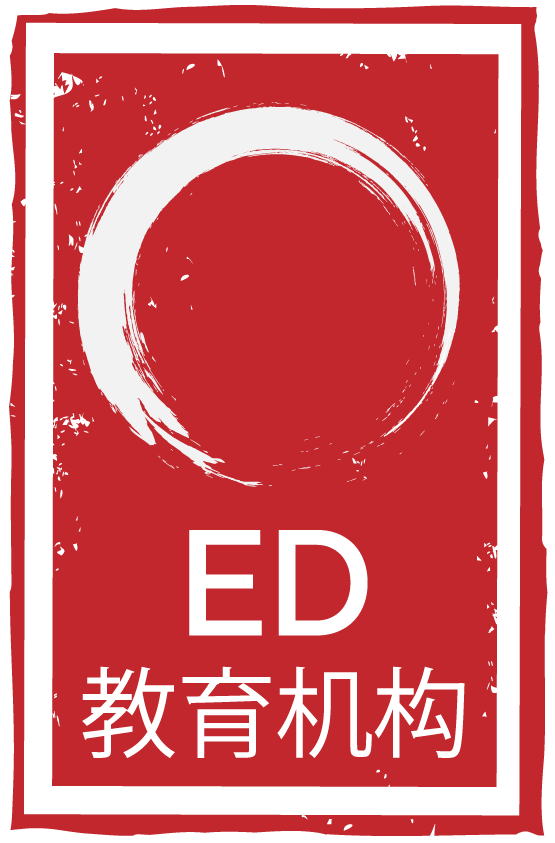 ED教育机构